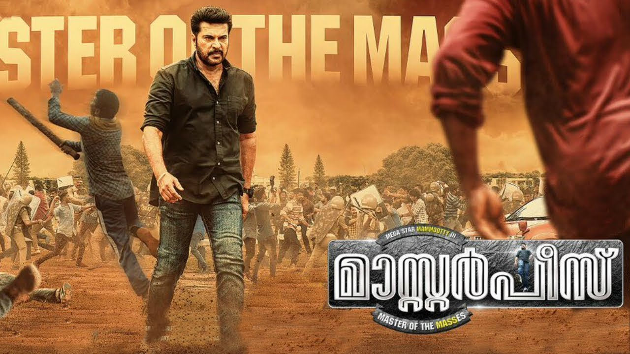 Masterpiece New Malayalam Movie 2017 Mammootty Unni Mukundan