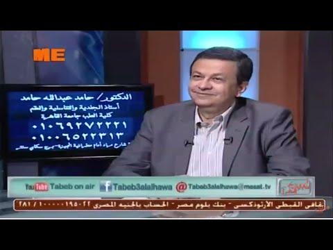 د. حامد عبدالله حامد – تأثير السمنة و مرض السكر على خصوبة الرجل و صحته الانجابية Dr. Hamed Abdallah