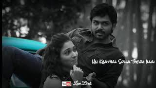 #enkadhal solla  songs whatsapp status from Paiyaa  Movie #TamilLovEStatus #LoveBirds #crush