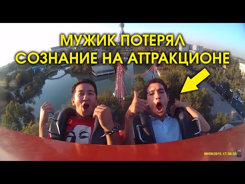 Disneyland Tashkent 2 Tashkent Land диснейленд ташкент roller coaster OMG America
