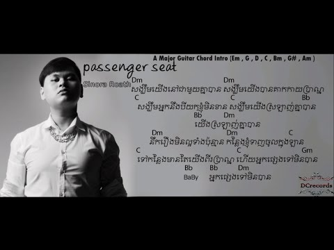 Guitar Chords Of Passenger Seat Gallery - guitar chords finger placement