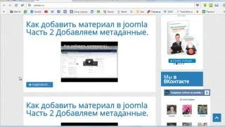 Кнопка наверх для joomla 3. Плагин Scroll To Top для joomla