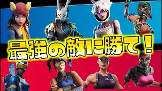 【Fortnite】トーナメントを勝ちあがり、最強の敵に勝て!新ルールノックア…