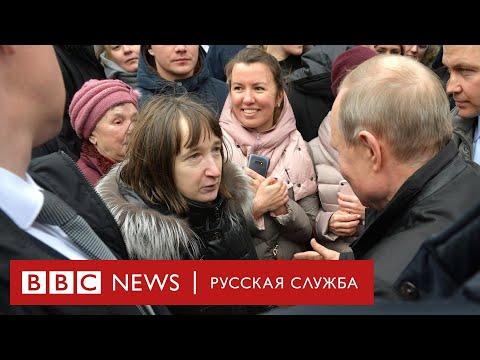Можно ли прожить на 10 тысяч рублей в месяц? Отвечает Путин