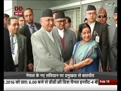 Nepal Prime Minister KP Sharma Oli Arrives On 6-Day India Visit
