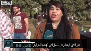 مصر العربية | تعليق الدكتورة نادية حلمي على المسلسل الصيني