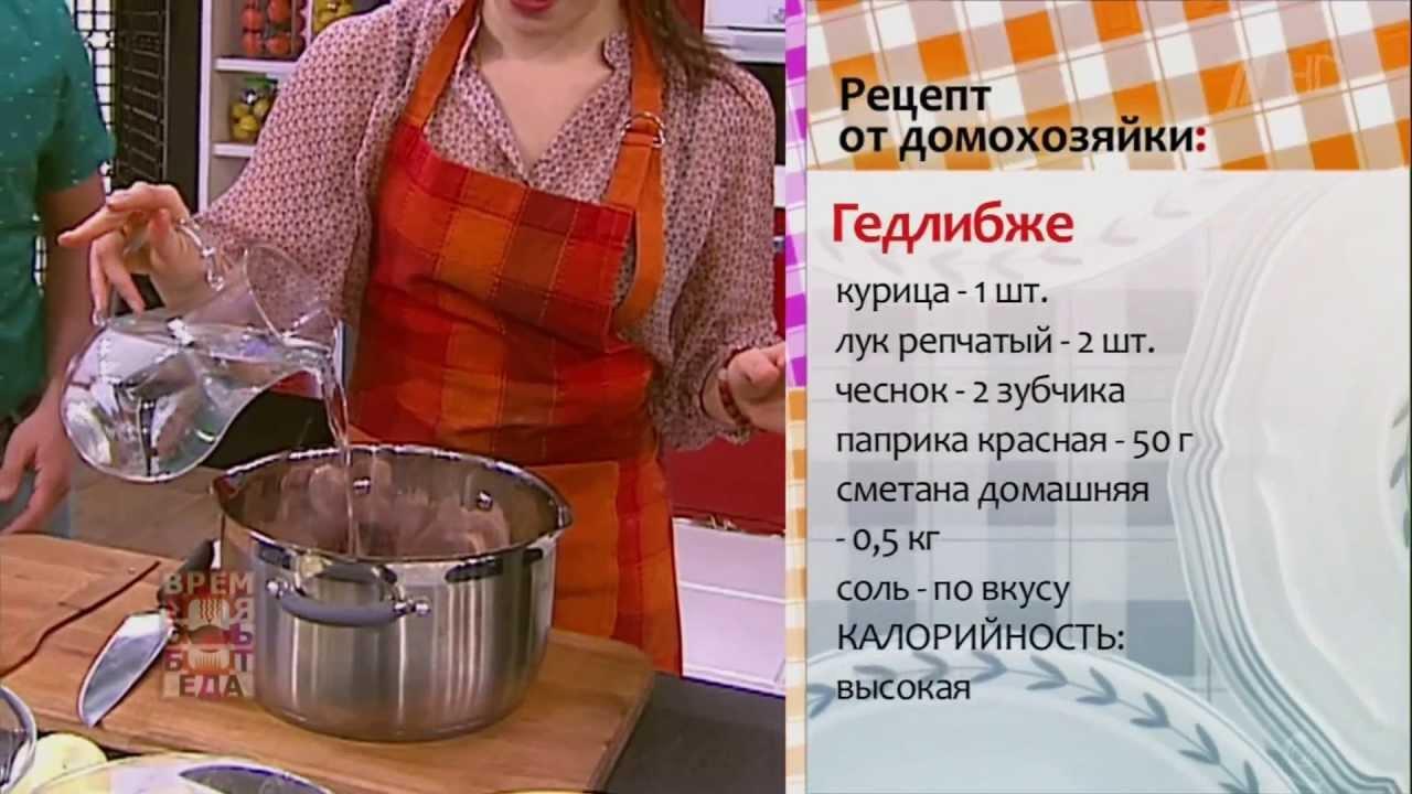 Особенности приготовления блюд из запеченного мяса