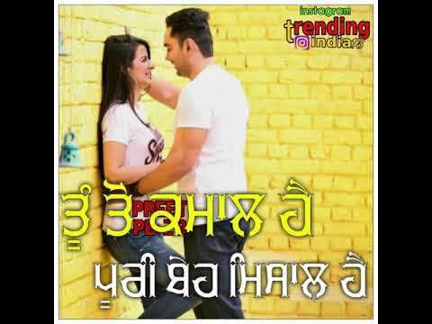 Tu Meri Tammna Hindi New Love Story Song 2019 Lyrics Gurwinder Singh