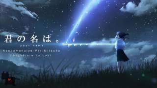 Gambar cover [NC] - Nandemonaiya Ver.Mitsuha   Kimi no nawa Ost