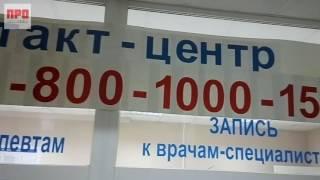 17.07.2017 Главный врач АГБ Павловских А. Ю.
