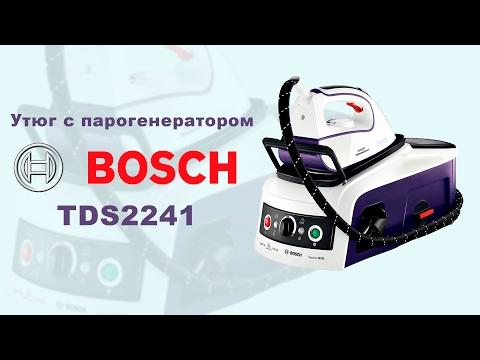 Утюг с парогенератором Bosch TDS2241 (White/Purple)