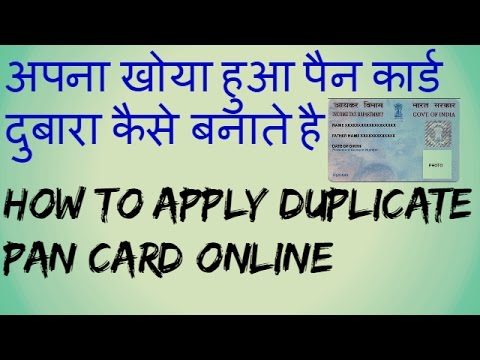 How To Apply Duplicate Pan Card Online Apply Lost