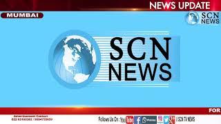Gambar cover scn tv news update 04 11 2017