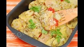 Рецепты вторых блюд:Картофель,запеченный с луком,чесноком и помидорами