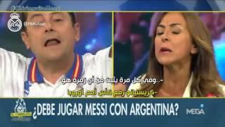 وجهاً لوجه: رونسيرو وكارما.. حول ميسي وكريستيانو رونالدو