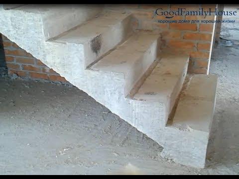 Монолитная лестница. Первая и последняя ступени