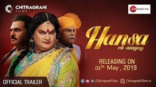 #हंसा_एक_संयोग | Hansa Ek Sanyog | Full Movie | New Film 2019| #TrailerReview