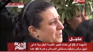 بالفيديو.. تامر أمين: النيل حزن على شُهداء الكنيسة البُطرسية