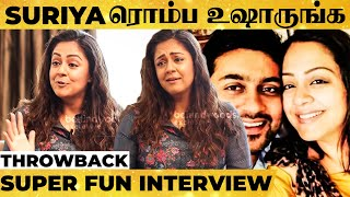 Interview with Jothika 2020 Behindwoods | Surya Jothika