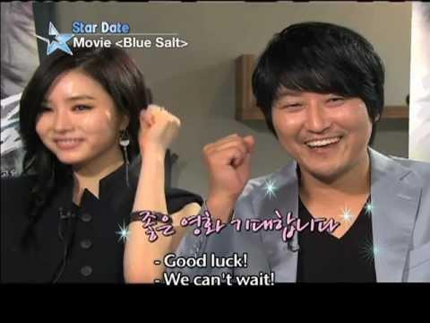 Star Date Shin Sekyung &  Kangho in New movie