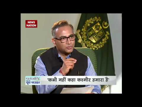 Abdul Basit talks about Kashmir issue and India-Pakistan relation