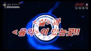 [M/V]김유나_살짝쿵 둘이(2019 신보 타이틀 곡)