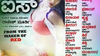Aafreen Sidhu news articles south film