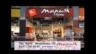 Sultanova Liya -  Эксперт кухни Mария
