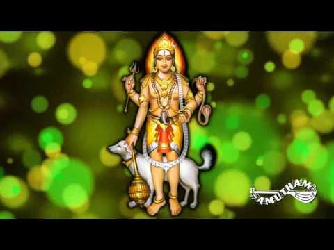 Kalapairava Astakam- Shiva Geethanjali -Maalola Kannan & Bhakthavatsalam