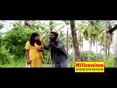 Achante Kochumol |  Malayalam Movie part 2 | Rajan P Dev & Indraja