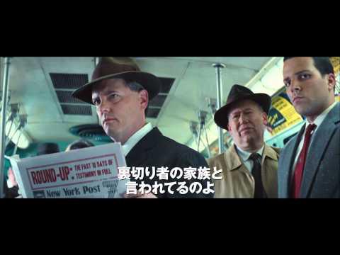 『ブリッジ・オブ・スパイ』映画オリジナル日本版予告編