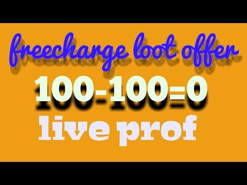 Freecharge loot offer,new Cashback offer,freecharge 100 loot