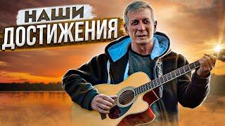 Уроки игры на гитаре. Сармат Черджиев. Музыка неба...Импровизация на песню - Северный ветер.