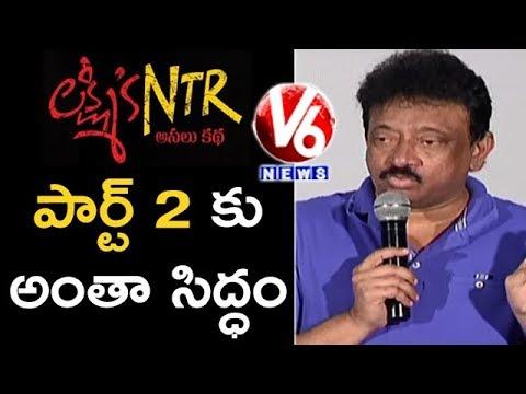 Ram Gopal Varma Interaction With Media Over Lakshmi's NTR Team Stopped By Cops In Vijayawada | V6