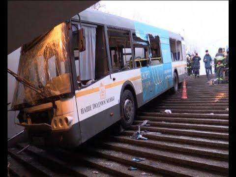 Москва: Автобус сбил на смерть несколько человек