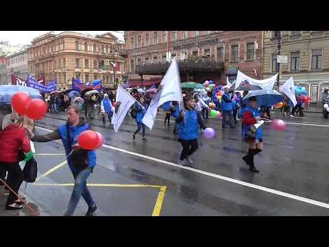Вся первомайская демонстрация 2018, Санкт-Петербург, Невский проспект. Дождливая Питерская погода