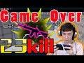اللاعب الصيني يلعب في الطور الجديد في ببجي موبايل | 23 قتلة سفاح ببجي