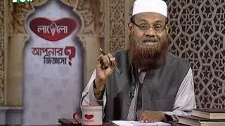স্বর্ণালংকারের জাকাত কি বিক্রয়মূল্যে হিসাব হবে? | আপনার জিজ্ঞাসা |পর্ব ৫৯০ |NTV Islamic Show |EP 590