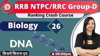 Class-26|RRB NTPC/RRCGroup-D|Ranking Crash Course|Science|By Amrita Maam| DNA