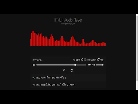 how to create media player in laravel 5.1 pat 1