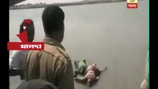 Malda: Twin bodies recovered from the bank of the Ganga river, Husband killed wife and her