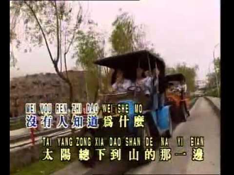 YouTube   劉文正   Liu Wen Zheng   Tong Nian   童年 masa Anak anak