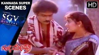 Ravichandran And Bindiya Super Romantic Kannada Scenes | Halli Meshtru Kannada Movie