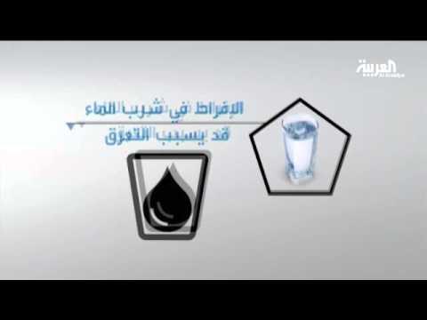 الإفراط في شرب الماء قد يسبب مشاكل صحية