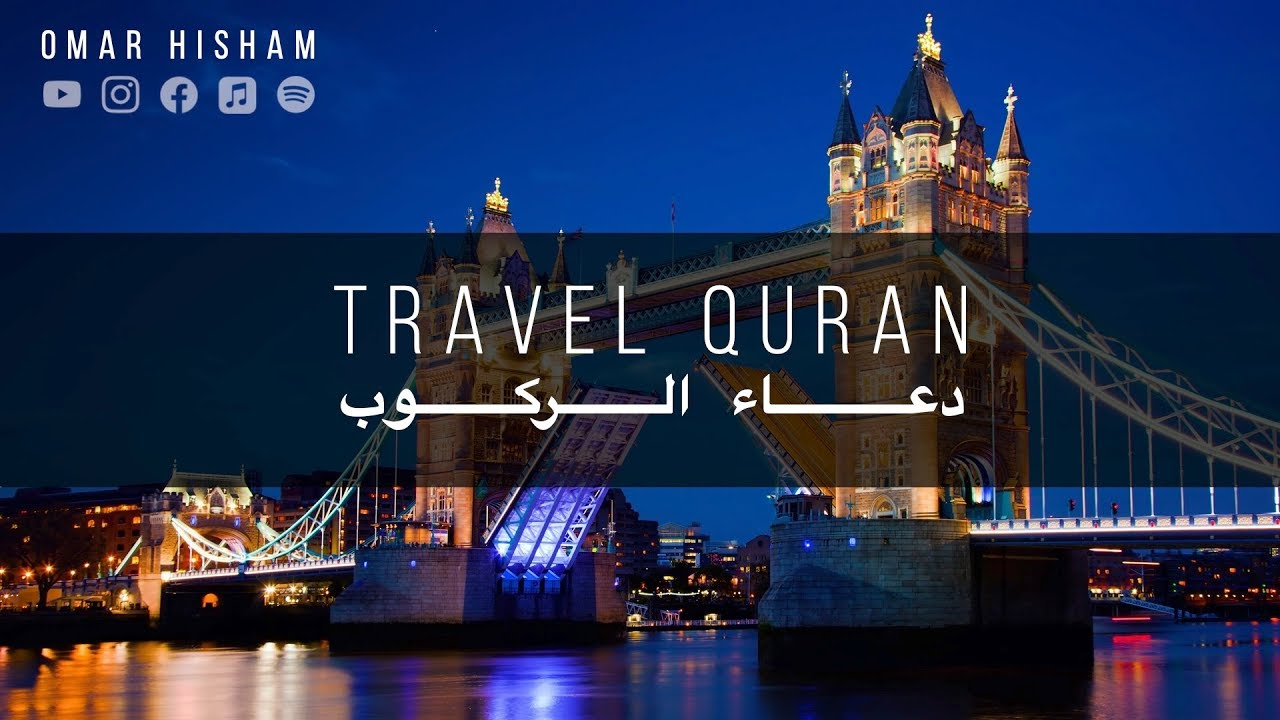 QURAN FOR TRAVEL