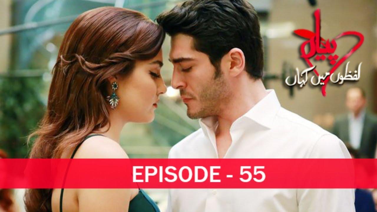 Pyaar Lafzon Mein Kahan Episode 55 #1