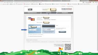 Как оплатить обучение на сайте kids.webilang.com