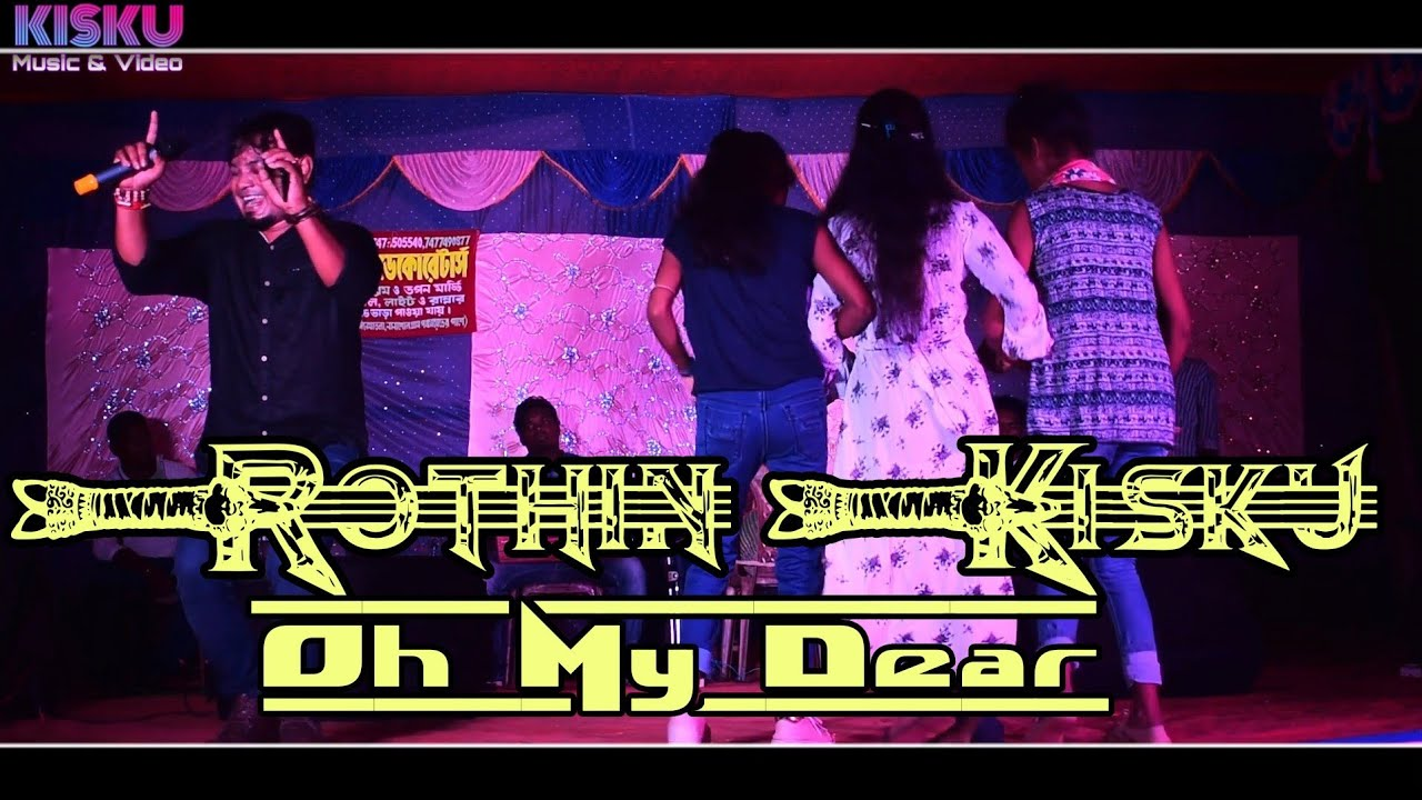 Rothik Kisku Hit Song 2020 ¦¦ Oh My Dear ¦¦ New Santhali Program Video 2020