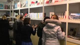 Арсенал (15.02.2015) Международная книжная выставка