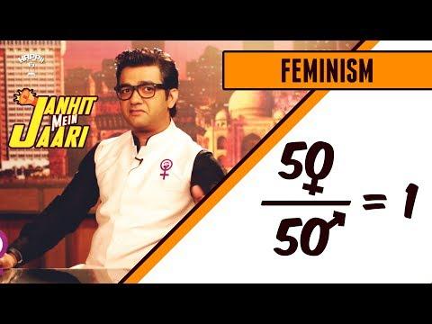 Feminism: Indian Myth vs Reality   JMJ #5   Happii Fi